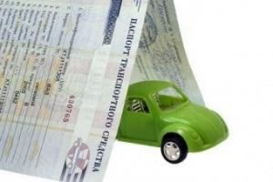 Автовыкуп «Без собственника»