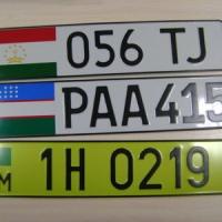 Автовыкуп «С иностранными номерами»